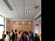 郑州市禁毒教育基地迎来一批特殊儿童