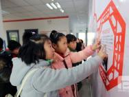 郑州首家青少年毒品预防教育基地开馆