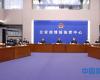 刘跃进:全力打好事关禁毒斗争全局的阻击战