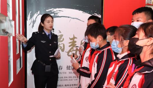 河南:筑牢青少年拒绝毒品坚实大坝 构建平安荥阳