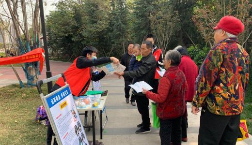 郑州:齐心共筑防毒墙 创建平安无毒社区