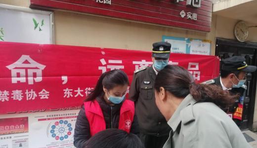 郑州禁毒普法全覆盖 增强群众禁毒知晓率