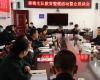 郑州市公安局禁毒支队广纳良谏 开门搞整顿