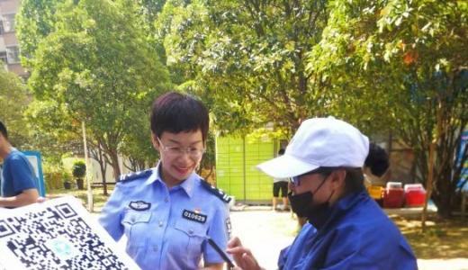郑州金水警方集中开展防范毒品滥用宣传教育活动