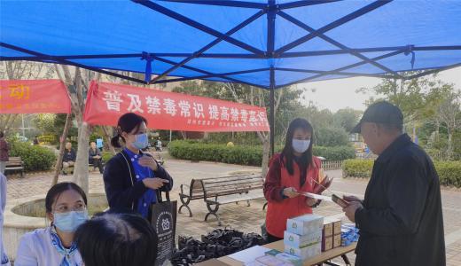 郑州:九九重阳弘扬民族传统 禁毒宣传维护社会稳定